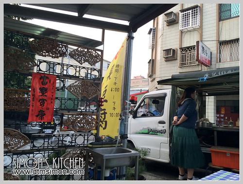 太平黃記臭豆腐01-1.jpg