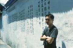 Nadzri (MierolSeraf) Tags: street friends film chinatown beijing om10 malaysia kuala terengganu