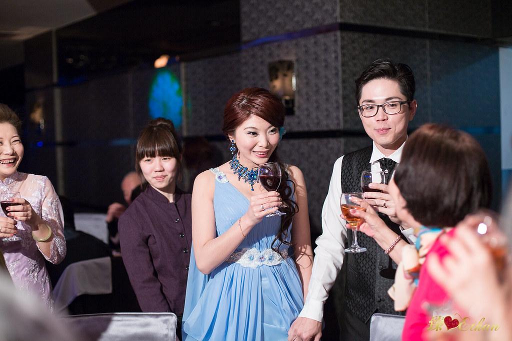 婚禮攝影,婚攝,台北水源會館海芋廳,台北婚攝,優質婚攝推薦,IMG-0077
