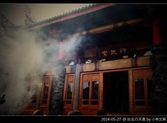 2014052724 (小林文森) Tags: ep3 台北行天宮 17mmf18