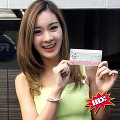 """มด """"แอบตัดโลโก้ไปชิงโชคกับไทยรัฐทีวี ดีฝ่า!!"""" #modnapapat #แชะ #มีทองมั้ย #Thairath100k #ไทยรัฐ #thairath"""