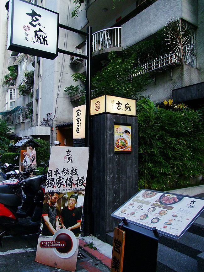 DSCF8510_副本
