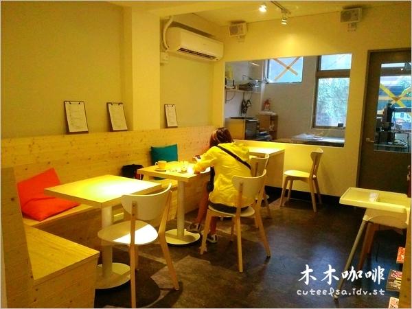 【台北咖啡館.下午茶】不限時間消費、可久坐不趕時間、安靜看書,有提供網路wifi上網、插座充電的咖啡館推薦