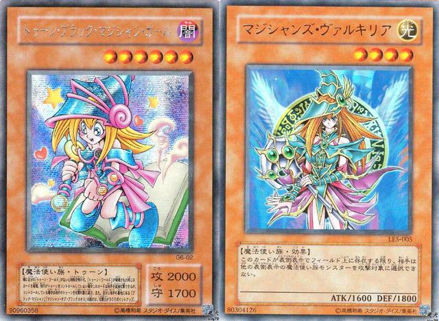 壽屋 - Cu-Poche系列:遊戲王 黑魔導女孩