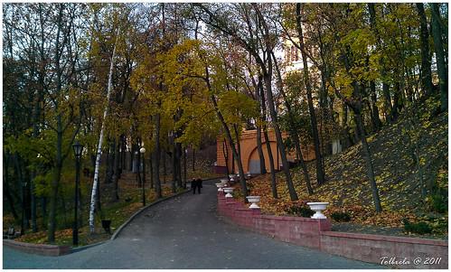 Гомельский Городской Парк / Gomel Park