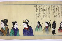 SDIM1377 (AkinoSasafune) Tags: woman japan  ornamental hairstyle edo hairpin