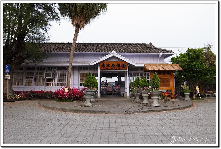 南台南車站 (4)