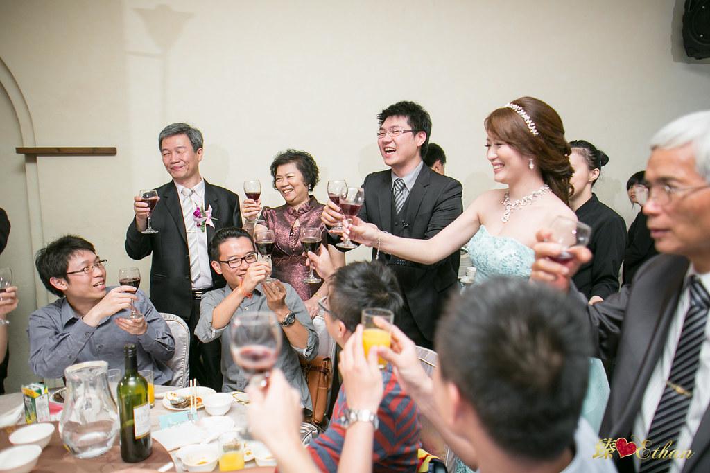 婚禮攝影, 婚攝, 晶華酒店 五股圓外圓,新北市婚攝, 優質婚攝推薦, IMG-0130