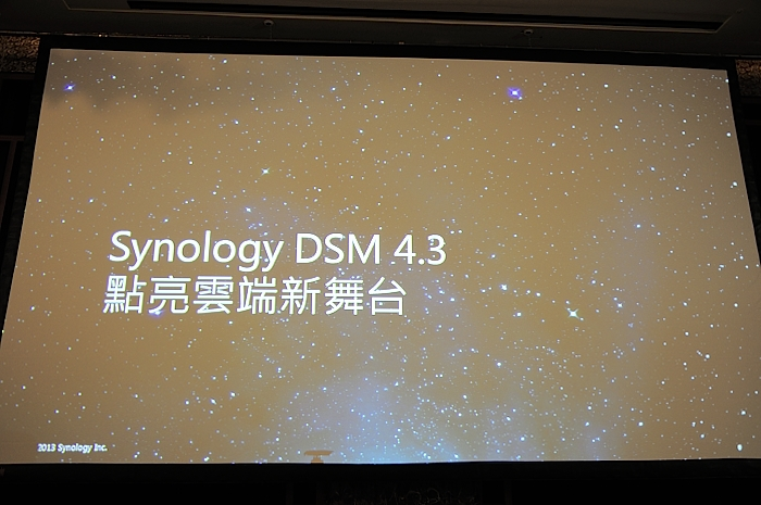 synology-dsm-4-3-beta-night