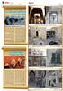تحقيق حول مدينة فاس: المدارس العتيقة والمساجد المهملة (عصام زروق) Tags: morocco maroc fes تصوير عصام معالم ياسر فاس إخراج إعداد زروق المختوم رشيدة بومليك