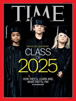 2025年,大学教什么?