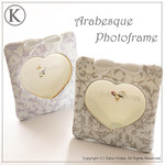 "Arabesque Photo Frames <a style=""margin-left:10px; font-size:0.8em;"" href=""http://www.flickr.com/photos/94066595@N05/13690724104/"" target=""_blank"">@flickr</a>"