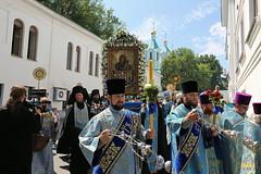 191. The Commemoration of the Svyatogorsk icon of the Mother of God / Празднование Святогорской иконы Божией Матери