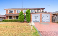 36 Lakewood Drive, Woodcroft NSW