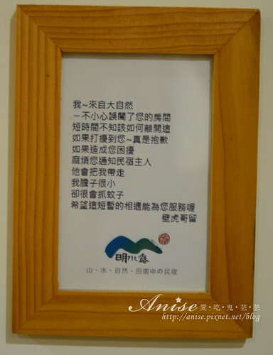 明水露_021.jpg
