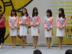 Sun TV (Kobe) Girls in Kobe Matsuri 2013 (Ogiyoshisan) Tags: pink white cute beautiful beauty smile festival japan lady japanese women leg skirt cutie pump kobe elegant campaign matsuri elegance  sannomiya  courtshoe   suntelevision