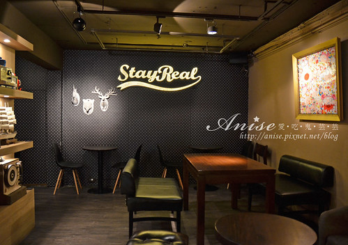 stayreal cafe_011.jpg