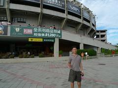 P1000704 (celeste_mer) Tags: 棒球 2009年 高雄棒球場