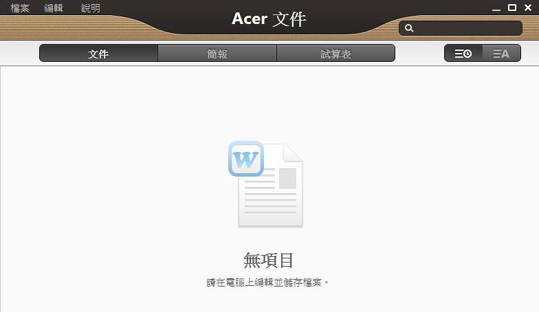 AcerCloud_011