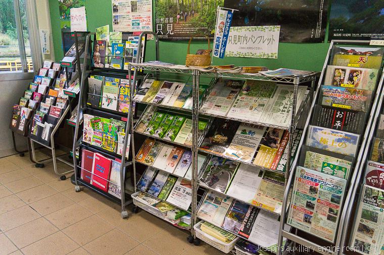20131020日本行第四天-323