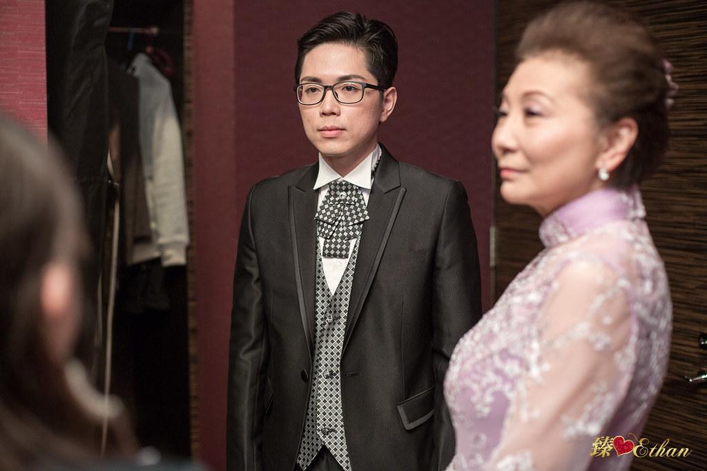 婚禮攝影,婚攝,台北水源會館海芋廳,台北婚攝,優質婚攝推薦,IMG-0015