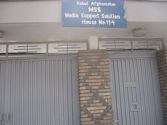 MSS, Kabul