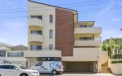 7/66 Kembla St, Wollongong NSW