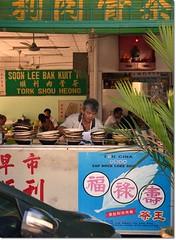 Soon Lee Bak Kut Teh @ Pasir Puteh 2 (J2Kfm) Tags: food chinese malaysia ipoh perak bakkutteh pasirputeh