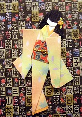 ATC1222 - Tokyo lights (tengds) Tags: red orange black green leaves atc gray geisha kimono obi papercraft japanesepaper washi ningyo handmadecard chiyogami japanesesigns yuzenwashi japanesepaperdoll japanesedesignprint origamidoll nailartsticker tengds origamiwashi