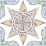 "<b>Saw the Star; Matt 2.10</b><br/> Berry (Watercolor on Paper, 2012)<a href=""http://farm4.static.flickr.com/3689/10329950186_cc0bd10318_o.jpg"" title=""High res"">∝</a>"