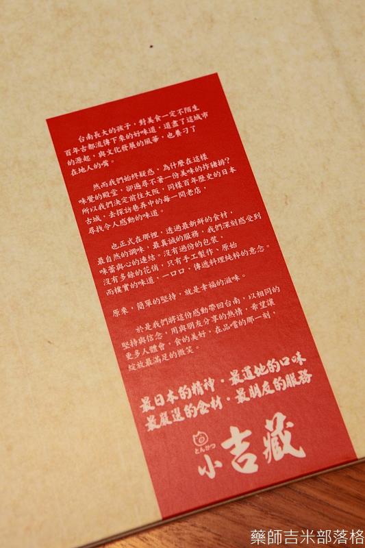 yoshikura188_117
