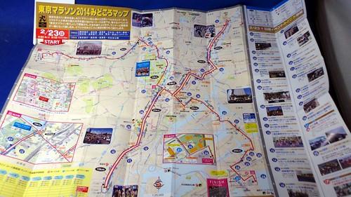 tokyo marathon 2014map 2