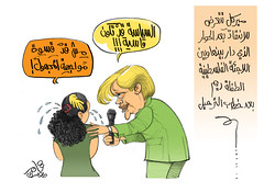 170-Ahram_Tamer-Youssef_Layout_19-7-2015 (Tamer Youssef) Tags: california turkey sketch san francisco iran iraq cartoon creative january egypt cairo caricature states ahmed filmmaker services journalist  cartoonist   cartoonists  youssef  tamer  2015 caricaturist   soliman abou   feco           alahram