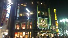 IMAG1600 (mikaos/米高) Tags: 日本東京 htconex