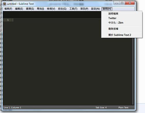 ilowkey.net-20130714002.png