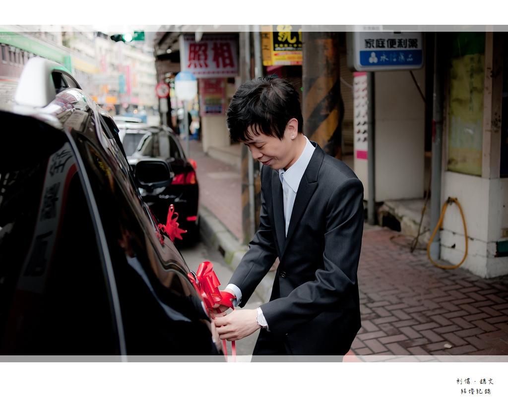 利偉&鏸文_003