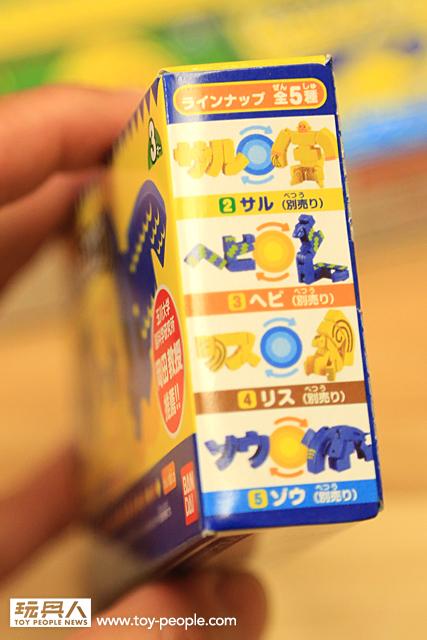 「超變換!文字變形動物」日文假名篇 開箱報告!~