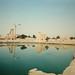 Karnak: Sacred Lake & New Excavations