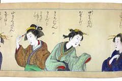 SDIM1368 (AkinoSasafune) Tags: woman japan  ornamental hairstyle edo hairpin