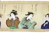 SDIM1368 (AkinoSasafune) Tags: woman japan 日本 ornamental hairstyle edo hairpin 江戸 江戸時代 簪 髪型 安永 かんざし 日本髪 ヘアスタイル