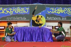 (P) Adamya Chetana Utsav 29.12.2013 Part 3