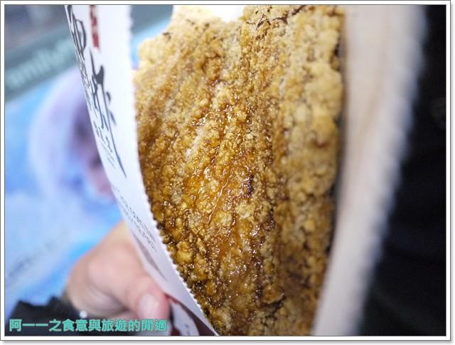 西門町雞排牛肉麵赤炸風雲牛軋堂image049