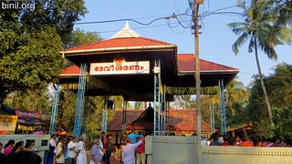 Thrissur Anchery Kavu Temple Bharani Vela 1