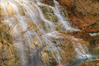 Shakunage Falls