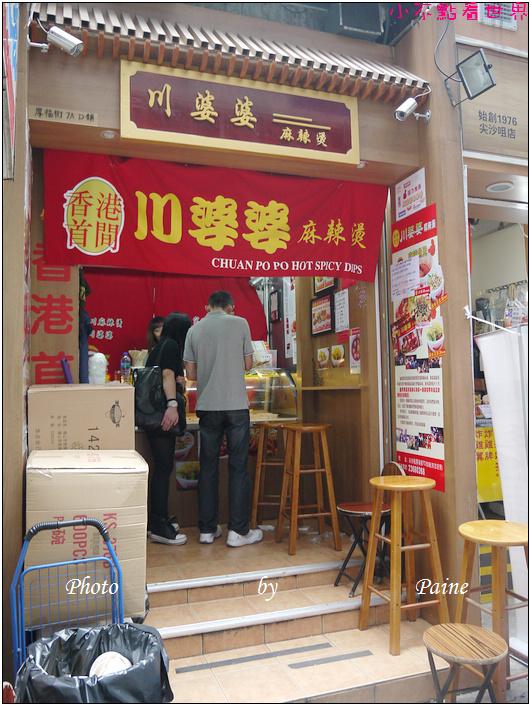 香港尖沙嘴丹麥餅店 熱狗堡 (9).JPG