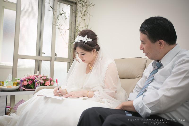 長彥 桂榕 婚禮-0082.jpg