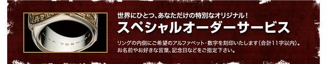 超奢華!「海賊王」蒙其·D·魯夫 高級大學戒 限定發售!