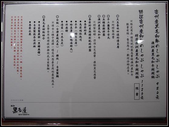 P1120129.jpg