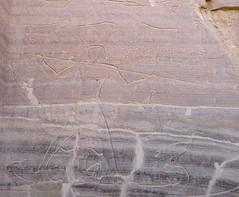 Qubbet el-Hawa, Assuan, Grab Nr, 36 Sarenput I./Tomb Nr. 36 Sarenput I. (Mutnedjmet) Tags: egypt ägypten tombs pharao assuan gräber sesostrisi qubbetelhawa sarenputi