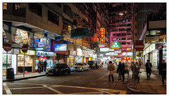 hongkong (vince42) Tags: hongkong kowloon chungkinghouse vince42